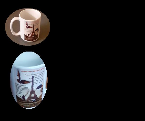 Чашка фразы дня